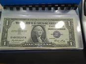 UNITED STATES Paper Money - World 1 DOLLAR BILL